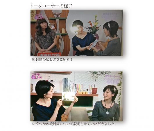 img_20120210-092339.jpg