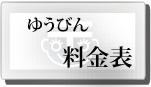 img_20120216-105324.jpg