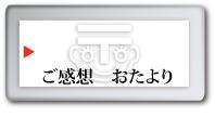 img_20120222-172255.jpg