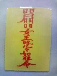img_20130807-194821.jpg