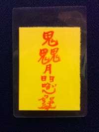img_20130808-022459.jpg